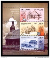 Belarus 2003 Mih. 499/501 (Bl.36) Wooden Architectonics MNH ** - Belarus