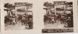CHINE YUNNAN AMI-CEU - FUNERAILLES D'UN BONZE - PRETRE VHINOIS - 2 BELLES PETITES PHOTOS - DIMENSIONS: 12/6 CM - A VOIR - China