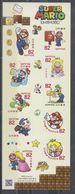 Japan 2017 Cartoon Character — SUPER MARIO COMIC Sheetlet MNH - 1989-... Emperor Akihito (Heisei Era)