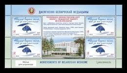 Belarus 2019 Mih. 1302 Achievements Of Belarusian Medicine (M/S) MNH ** - Belarus