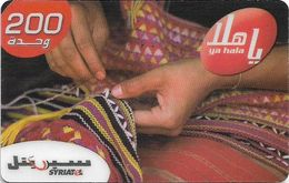 Syria - Syriatel - Handmade Art - Sewing (Type 1 Backside), Exp. 31.12.2009, Prepaid 200U, Used - Siria