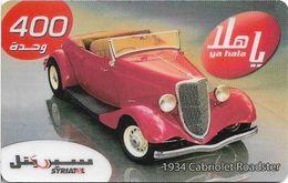 Syria - Syriatel - Cars - 1934 Cabriolet Roadster, Exp. 31.12.2009, Prepaid 400U, Used - Syria