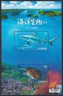 Taiwan, Fauna, Fishes, Shark, Turtles MNH / 2018 - Marine Life