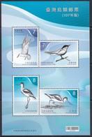 Taiwan, Fauna, Birds MNH / 2018 - Oiseaux