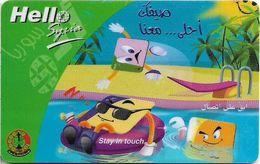Syria - STE - Hello Syria - Swimming, Prepaid 200S.P, Used - Siria