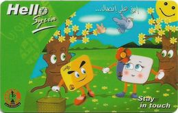 Syria - STE - Hello Syria - Trip, Prepaid 200S.P, Used - Syria