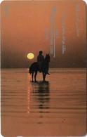 Bahrain - Sunset - 1988 - 2BAHE - Serial At Top, Used - Bahrain