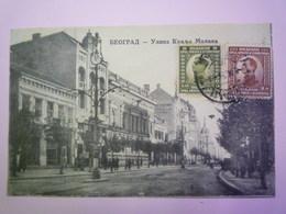 2019 - 1571  BULGARIE  -  BELGRADE   XXX - Bulgarie