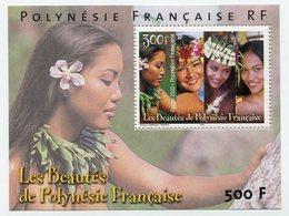 RC 12767 POLYNÉSIE BF N° 25 LES BEAUTÉS DE POLYNESIE BLOC FEUILLET NEUF ** - Blocks & Sheetlets