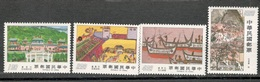 TAIWAN1977Michel 1203-5 Mnh** - 1945-... Republik China