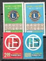 TAIWAN1977Michel 1213-6 Mnh** - 1945-... Republik China