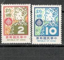 TAIWAN1978Michel 1242-3mnh** - 1945-... Republik China