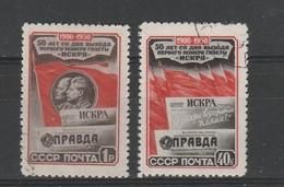 URSS - Usati - 50° Gionali Iskra E Pravda. Cat. Unificato N. 1518/19 - Oblitérés