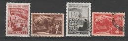 URSS - Usati - Conferenza Per La Pace. Cat. Unificato N. 1490/93 - Oblitérés