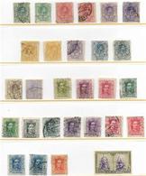 Collezione  Interessante Di 145 Valori Nuovi Con Traccia Di Linguella/usati, VALORE CATALOGO CIRCA 250 EURO - 1868-70 Provisional Government
