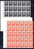 Vatican Poste Aérienne YT N° 14 Et 15 En Blocs De 30 Timbres Neufs ** MNH. TB. A Saisir! - Airmail