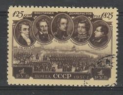 URSS - Usati -Ann.  Rivolta Dicembre 1825 . Cat. Unificato N. 1520 - Used Stamps