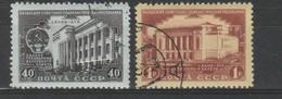 URSS - Usati - 30° Ann. Repubblica Kazkstan . Cat. Unificato N. 1521/22 - Oblitérés