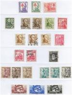 SPAGNA 1900/1960 Collezione Ampia, Interessante E Intatta Di 245v Nuovi Con Traccia Di Linguella/usati Molto Bell - Nuovi