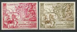 "Laos Aerien YT 20 & 21 (PA) "" Naissance De Bouddah "" 1956 Neuf** - Laos"