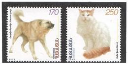 Armenia.1999 Flora & Fauna V. Dog, Cat. 2v: 170, 250 359-60 - Armenia