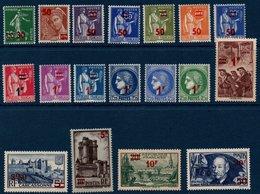FR 1940/1941 Série De Timbres De 1932/38 Avec Nouvelle Valeur En Surcharge N°YT 476-493 ** MNH (18 Valeurs) - Frankreich