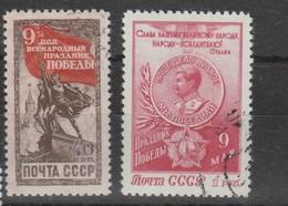 URSS - Usati - 5° Ann. Dell'armistizio Del 9 Maggio.  Cat. Unificato N.1448/49 - Oblitérés