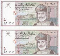 OMAN 1/2 RIAL 1995 P-33 UNCUT PAIR UNC */* - Oman