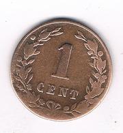 1 CENT  1883 NEDERLAND /4285/ - [ 3] 1815-… : Royaume Des Pays-Bas