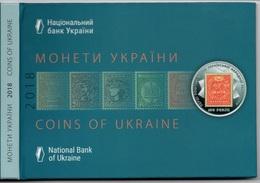 Ukraine - Mint Set 2018 Coin UNC 1 2 5 10 25 50 Kopecks 1 1 5 Hryven Lemberg-Zp - Ukraine