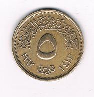5 MILLIEMES  1992 EGYPTE /4290/ - Egypt