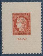 FR 1949   Exposition Philatélique CITEX à Paris    N°YT  841 ** MNH - France
