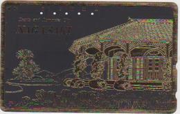 JAPAN - GOLD CARD 1056 - NAGASAKI - Japan