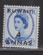 KUWAIT Scott # 125 MH - GB Stamp With Overprint QEII - Kuwait