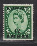KUWAIT Scott # 127 MH - GB Stamp With Overprint QEII - Kuwait