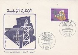 Algérie FDC 1990 Yvert  979 électrification Rurale - Algérie (1962-...)