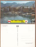 AC -  GIRNE CYPRUS CARTE POSTALE POST CARD - Cyprus