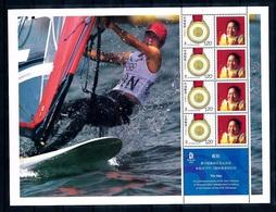 China 2008, Olimpic Games In Benjing, Surfing, Personalized Sheetlet - Ski Nautique