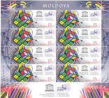 2019. Moldova, UNESCO, International Year Of The Periodic Table Of Chimical Elements, Sheetlet, Mint/** - Moldova