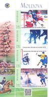 2019. Moldova, World Ice Hockey Championship 2019, 4v, Mint/** - Moldova