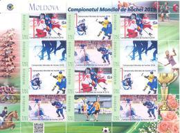 2019. Moldova, World Ice Hockey Championship 2019, Sheetlet, Mint/** - Moldavie
