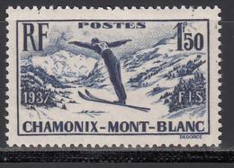 1937  Yvert Nº 334  MNH - Francia