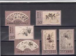 China Nº 3192 Al 3197 - 1949 - ... República Popular