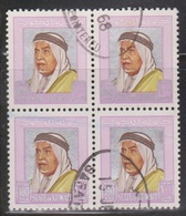 KUWAIT Scott # 241 Used Block Of 4 - Sheik Abdullah - Kuwait