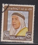 KUWAIT Scott # 242 Used - Sheik Abdullah - Kuwait