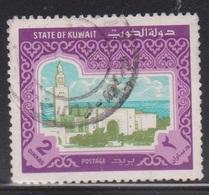 KUWAIT Scott # 869 Used - Sief Palace - Kuwait