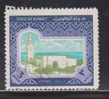 KUWAIT Scott # 870 Used - Sief Palace - Kuwait