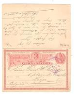 PR6508/ Entire PC+Reply Guatemala 1894 To Belgium Liège + Reply Liège 1894 To Guatemala Scarce - Guatemala