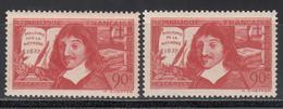 1937  Yvert Nº 341 / 342   MNH - Francia