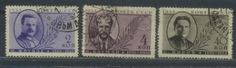 USSR 1935 Michel 539C-541C Activists Of The Communist Party Used Perf 14 - Used Stamps